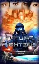 《未来战士》预告片